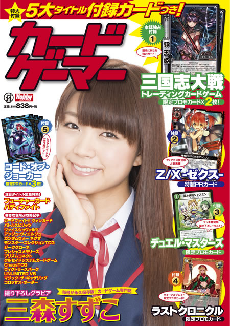 cg14cover