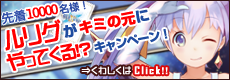 campaign_banner_off