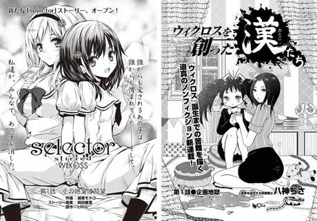 wx01_manga