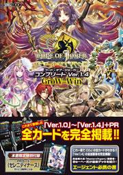 CODE OF JOKER コンプリート Ver.1.4 GroW=Win