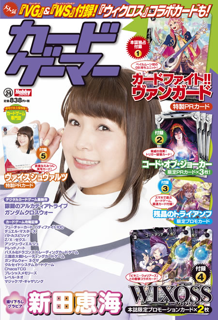 cg23cover