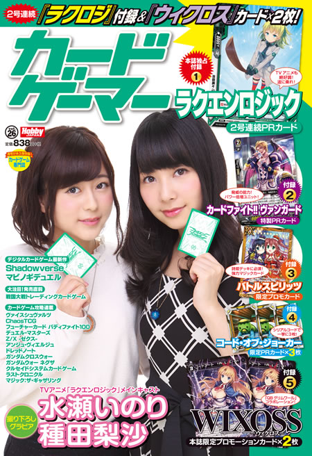 cg26cover