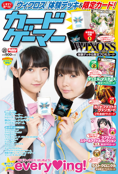 cg27cover