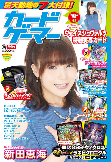 cg28cover