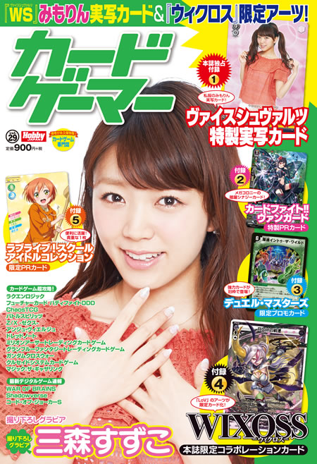 cg29cover