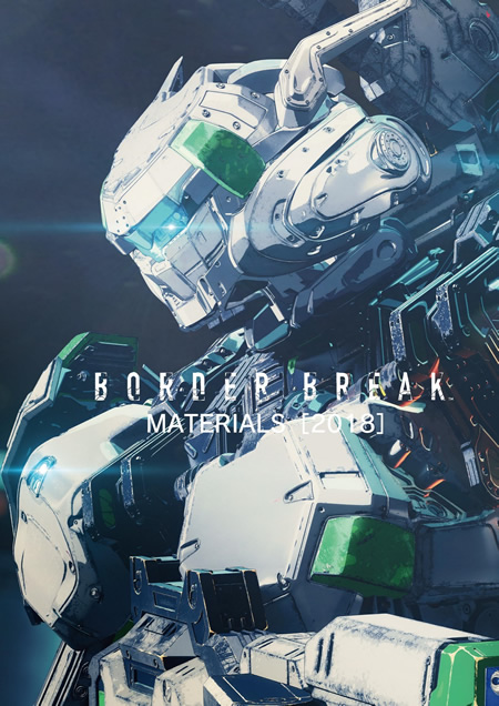 BORDER BREAK MATERIALS[2018]