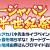 【6/2(日)開催】「ホビージャパン半世紀祭り」カードゲーマー編集部 出展情報!