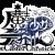 【特別企画】『まほエル』新弾情報も! 池田剛氏独占インタビュー